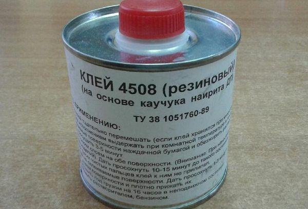 Клей 4508 резиновый