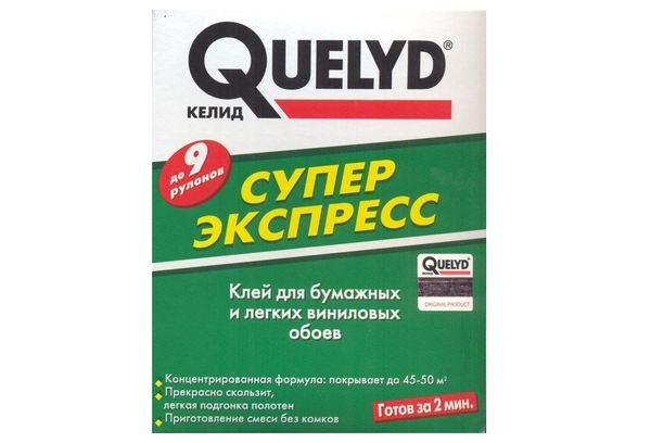 Quelyd Супер Экспресс