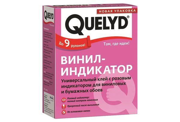 Quelyd Индикатор - клей