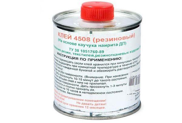Клей резиновый 4508