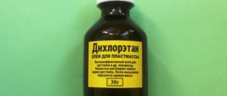 Дихлорэтан