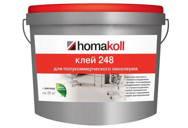 Хомакол 248