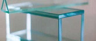 Склеенное стекло