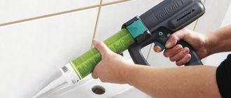Работа с пистолетом для герметика
