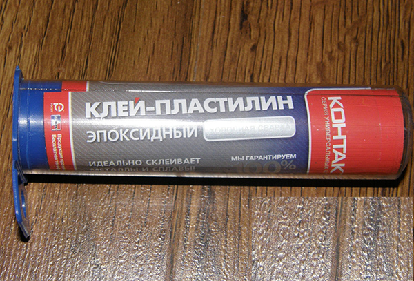 Эпоксидный клей-пластилин