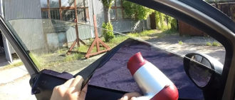 Удаление тонировки со стекла авто