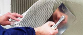 Армирование фасада сеткой