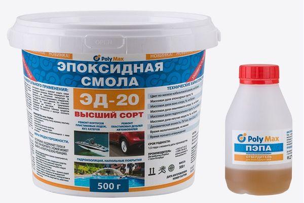 Эпоксидная смола ЭД 20- 500 гр