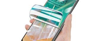 Гидрогелевые пленки для смартфонов